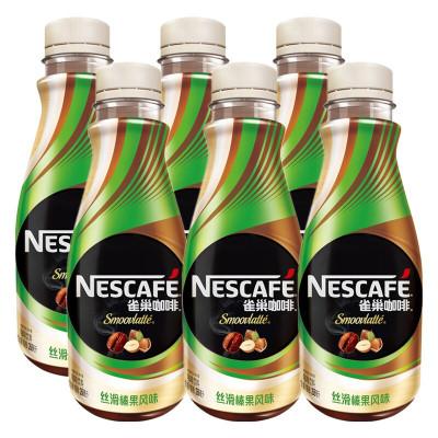 雀巢(Nestle) 咖啡絲滑榛果風味咖啡飲料268ml*6瓶