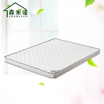 森米諾乳膠床墊簡約現代臥室榻榻米彈簧棕墊軟墊其他尺寸可定做