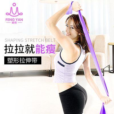 峰燕瑜伽帶彈力帶男士力量訓練阻力帶拉伸帶拉力帶健身帶女伸展帶