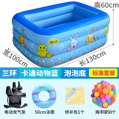 兒童游泳池智扣充氣加厚家用室內小孩超大戶外大型水池嬰兒家庭洗澡池加厚1.3米卡通動物款標準套餐