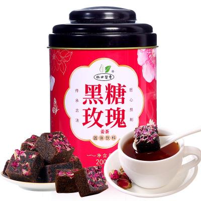【买二送勺】黑糖玫瑰姜茶老姜汤古法手工红糖块女生大姨妈调理速溶罐装20包