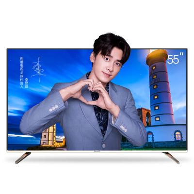 创维(SKYWORTH)55M7S 55英寸 15核64位超高清液晶平板液晶电视 杜比解码 8G大内存