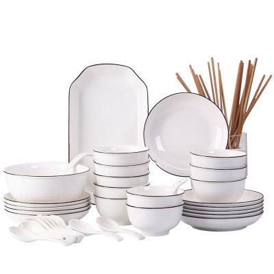 LICHEN 景德鎮餐具碗碟套裝簡約歐式碗盤碟家用B款圓形55件套