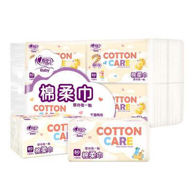 心相印棉柔巾婴儿干湿两用巾洗脸巾加大加厚80抽*8包