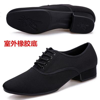 牛津布拉丁舞鞋男式鞋子广场舞鞋成人摩登舞鞋软底交谊舞鞋舞蹈鞋