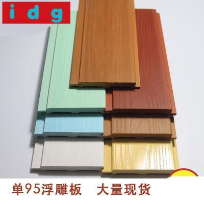 簡約現代生態木雙75浮板墻裙板幼兒園護墻板天花吊頂材料PVC集成墻26259e新款