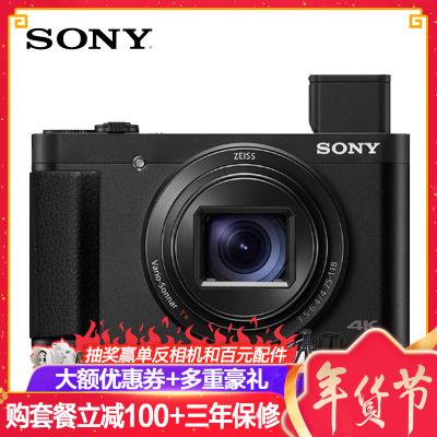 索尼(SONY)DSC-HX99 长焦数码相机 卡片机/照相机 高清摄像 家用/旅游/办公/街拍 4K拍摄 WIFI分享 电子取景器 眼部对焦