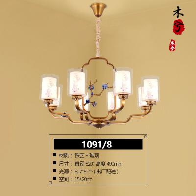 蒹葭新中式客厅吊灯设计师现代中式样板房别墅卧室灯具中国风餐厅吊灯 1091-8头