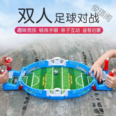 【蘇寧好貨】兒童桌上足球臺桌面桌游足球玩具親子互動雙人對戰游戲機男孩