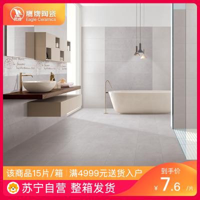 鹰牌瓷砖 地标 瓷片砖厨卫瓷砖卫生间瓷砖 厨卫砖 简约现代