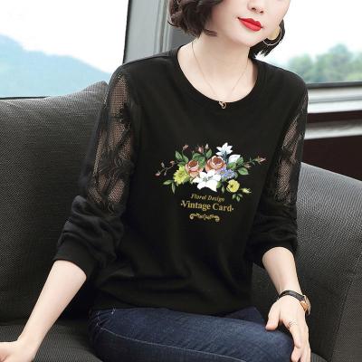 追記 純棉蕾絲T恤女長袖2020秋新款韓版時尚氣質大碼女裝上衣打底衫