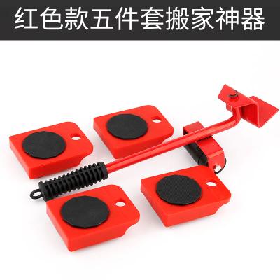 定做 搬家利器移物神器萬向輪搬家利器重物搬運神器萬向輪滑輪移物挪床重型家用工具家具移動器