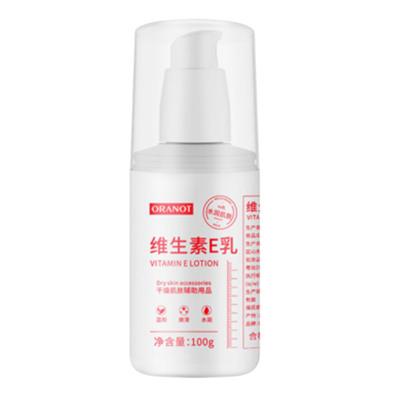 奧蘭諾維生素e乳補水潤清透補水潤澤溫和滋養身體乳嫩滑美肌乳液