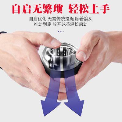 腕力球抖音學生公斤男式握力器自啟靜音手腕力量訓練器離心球100公斤