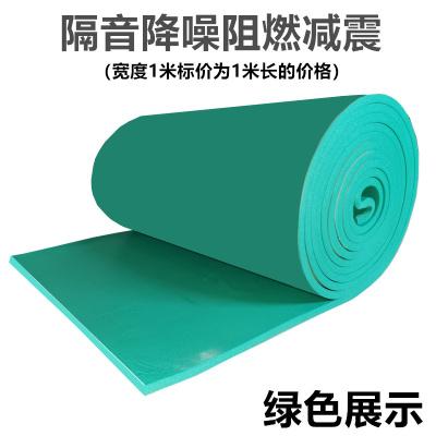 彩色隔音棉墻體隔熱阻燃臥室窗ktv錄音琴房吸音自粘膠環保材料 綠色30mm無背膠
