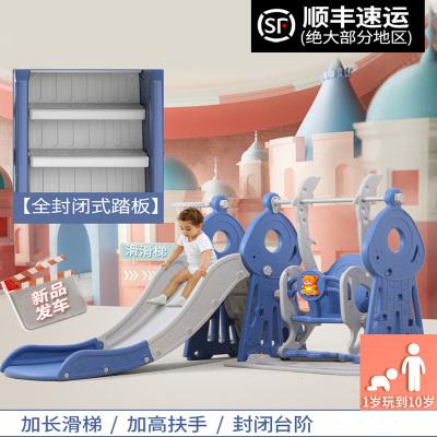 寶寶滑滑梯兒童滑梯秋千組合加長加厚室內家用小孩玩具智扣小型游樂園章魚款藍色二合一