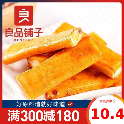 【良品鋪子】魚肉棒90gx1袋 蟹柳味 魚肉棒 休閑零食 下午茶休閑零食袋裝