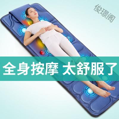 【蘇寧好貨】頸椎按摩器頸腰部肩部背部多功能全身電動家用床墊椅墊靠墊足底按摩墊