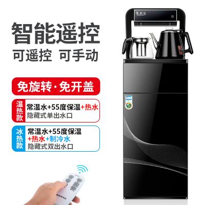 飲水機家用制冷制熱下置水桶冷熱兩用桶裝水立式全自動智能茶吧機 黑色手動遙控兩用 溫熱