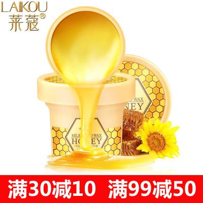 莱蔻(LAIKOU)牛奶蜂蜜滋养手蜡120g 手膜保湿去死皮角质补水滋润护手霜手部护理
