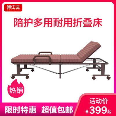 RESTAR瑞仕達 免安裝鋼架海綿床折疊床午睡床辦公室午休床單人床