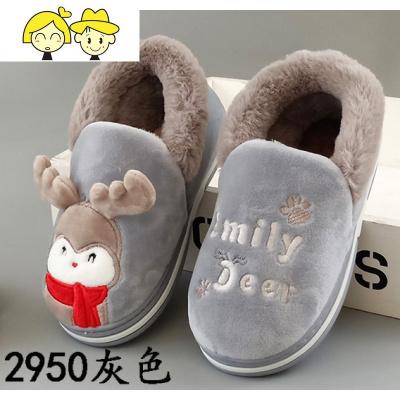 一家三口棉拖鞋冬季包跟保暖棉鞋儿童卡通家居防滑室内男女成人款