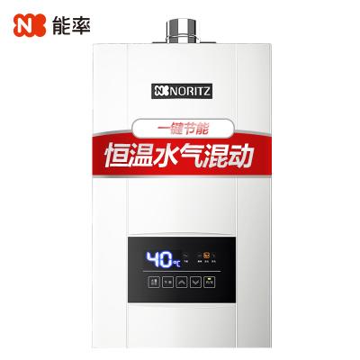 能率(NORITZ) 16升燃气热水器 GQ-16E4AFEX(天然气)(JSQ31-E4) 恒温带水量伺服器 一键节能
