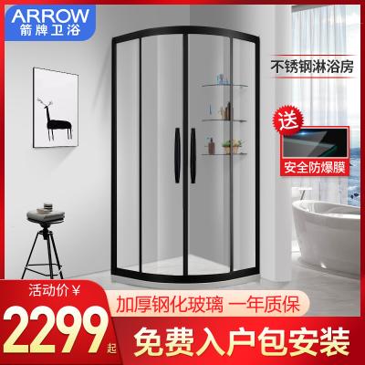 箭牌(ARROW)整体淋浴房 浴室钢化玻璃304不锈钢弧扇形洗澡间 浴室左右开移门式淋浴房 不含蒸汽送防爆膜黑色淋浴房