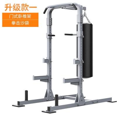 因樂思(YINLESI)舉重床臥推架深蹲架杠鈴床龍架杠鈴套裝組合多功能健身器材家用