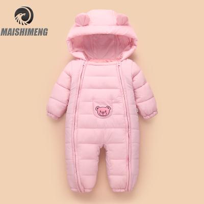 【品牌特卖】网红婴儿连体衣秋冬加厚儿外出抱衣男女宝宝羽绒棉衣保暖套装
