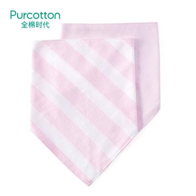 全棉时代 婴儿针织三角口水巾42x30cm, 2条装