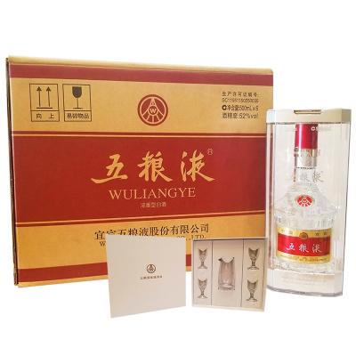 五糧液 普五 第八代 經典 52度500ml*6瓶 整箱裝 濃香型白酒
