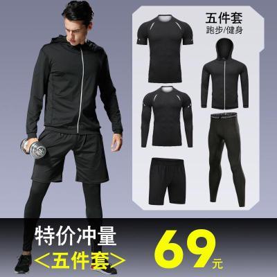 健身服男士套裝健身服訓練服高彈力速干衣籃球運動緊身衣跑步服裝