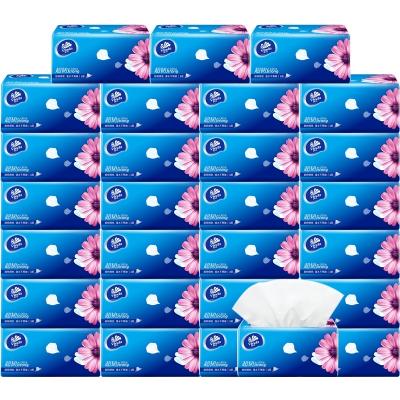 維達(Vinda)抽紙巾整箱大包家用實惠裝餐巾紙旗艦巾紙抽衛生紙家庭裝