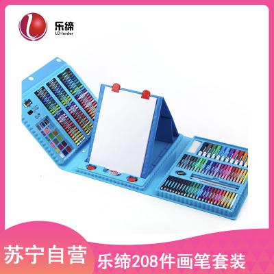樂締兒童水彩筆蠟筆畫筆套裝畫畫套裝繪畫文具工具畫筆禮盒禮品玩具 藍色208件畫架款送繪畫本