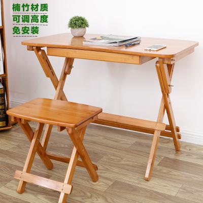 兒童學習桌閃電客可升降折疊書桌椅套裝實木小學生寫字桌作業課桌子