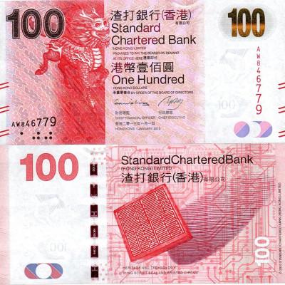 昊藏天下 港幣香港渣打銀行紀念鈔 100元麒麟紀念鈔單張