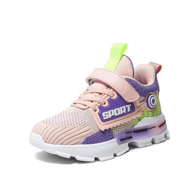 能酷女童鞋子2020秋季新款運動鞋個性潮時尚公主休閑韓版女孩兒童春秋