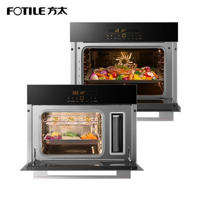 方太(FOTILE)E3M蒸箱+E2M烤箱 家用大容积 六大智能菜单 6大蒸饪模式 人性化设计蒸烤组套