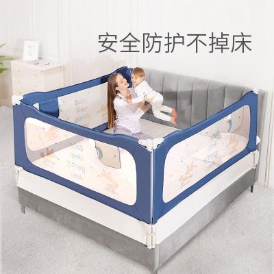 澳樂床圍欄寶寶防摔防護欄兒童床邊擋板通用嬰兒床護欄-跑跑熊-1.5米單面【32檔可調節-加厚管件】