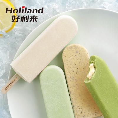 好利来半熟芝士冰淇淋冰棍雪糕冰激凌冷饮甜品7味全家福系列(7味10支装)