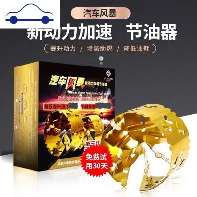 舒適主義(SHUSHIZHUYI) 汽車動力提升改裝渦輪增壓器自吸進氣改裝渦輪機械加速節油通用型 舒適 金色升級版:41