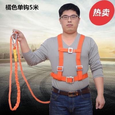 高空作业安全带户外施工保险带全身五点欧式空调安装电工带 橘色单钩5米抖音