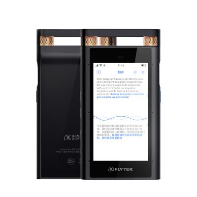 科大訊飛 智能錄音筆SR701 實時錄音轉文字中英翻譯 高清降噪觸屏遠場錄音設備 32G+云存儲 星空灰