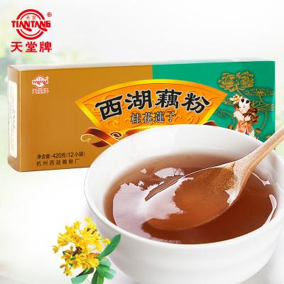 天堂西湖藕粉杭州特產桂花蓮子速溶蓮藕粉羹早餐代餐粉420g/盒