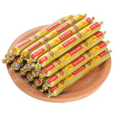 路斯牛肉火腿腸10支幼犬成犬狗零食泰迪寵物犬用牛肉香腸