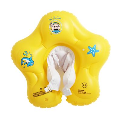 马博士婴幼儿腋下圈儿童游泳圈婴幼儿浮圈海星背带圈海星宝宝趴圈 中号 黄色加白色6-30月龄 适用体重6-18kg