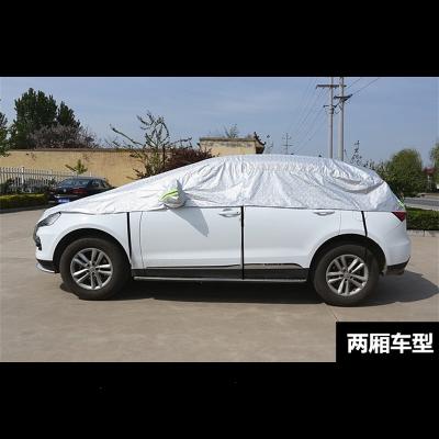 汽車遮陽罩半罩半車衣夏季汽車防曬隔熱罩防雨雪汽車遮陽傘遮陽擋 牛津布+銀色(越野SUV)備注車型