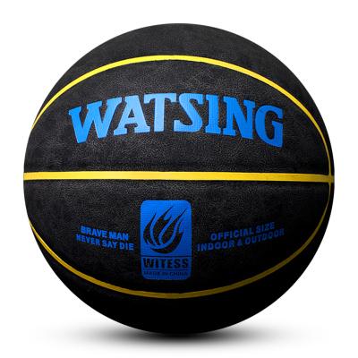 WITESS篮球室外水泥地耐磨翻毛牛皮7号比赛成人5号青少年学生正品蓝球七号篮球室内通用篮球