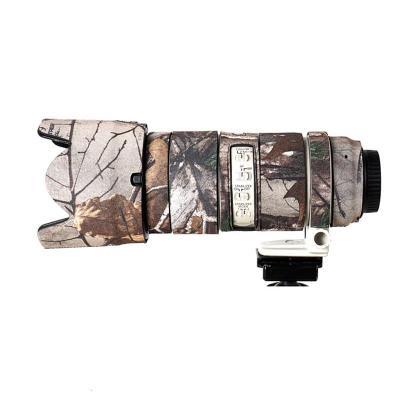 石卡(Xcoat)佳能小白兔EF70-200f/2.8一代二代鏡頭炮衣保護套70-200f/2.8不防抖叢林迷彩